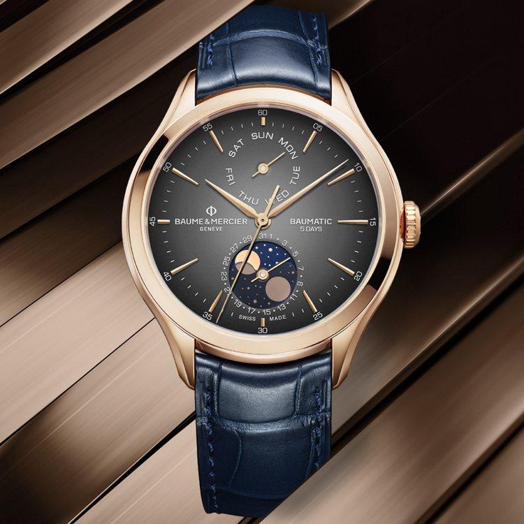 具備雙月相顯示的Baumatic日期月相腕表,玫瑰金表殼搭配漸變灰色表面,優雅迷...