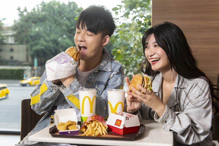 台灣麥當勞2020振興優惠再一波,最高可省下2,833元;「雙人共享」最多可省下...