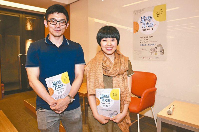 盛浩偉(左)、陳又津。記者林俊良/攝影