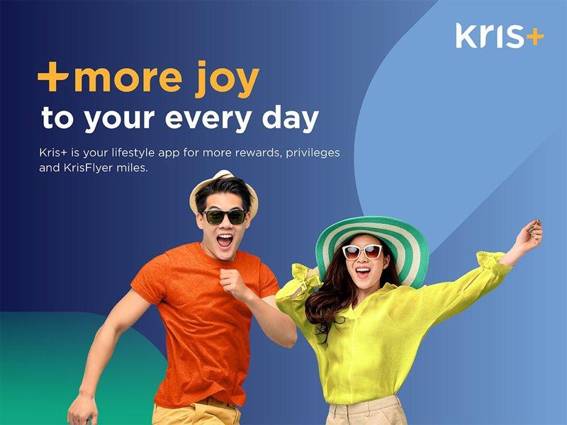 新加坡航空(新航)推出全新的「Kris+」行動應用程式,是一個結合生活消費、付費及獎勵回饋的一站式平台。 圖/新加坡航空提供