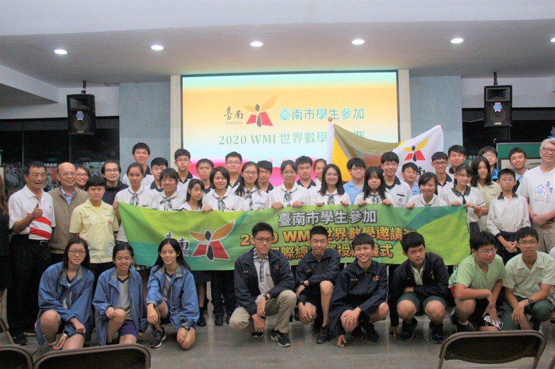 台南市南光中學參賽人數最多,世界數學國際總決賽台南市隊今天授旗盼爭光。圖/南光中學提供