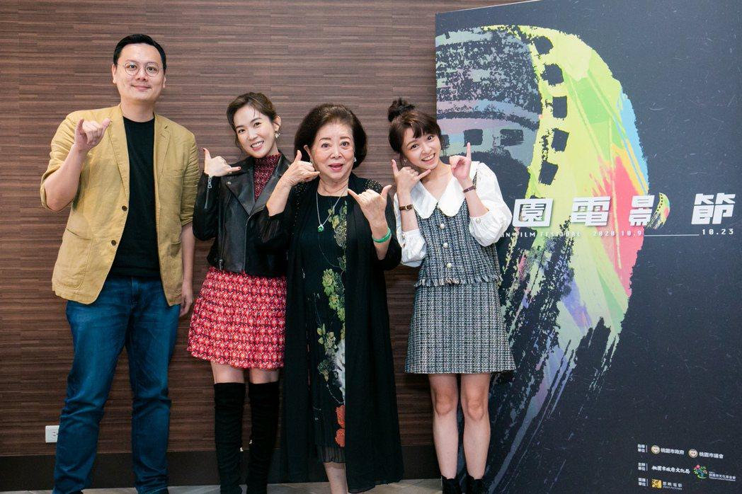 導演許承傑(左起)、孫可芳、陳淑芳以及陳妍霏出席桃園電影節閉幕片「孤味」首映。圖
