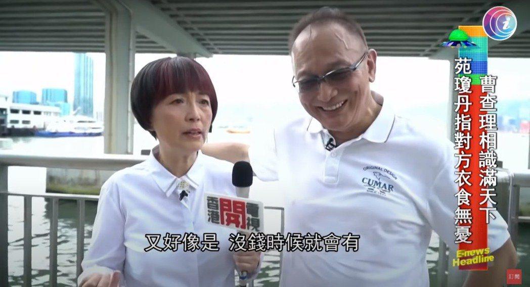 曹查理上好友苑瓊丹節目聊近況。圖/擷自YouTube