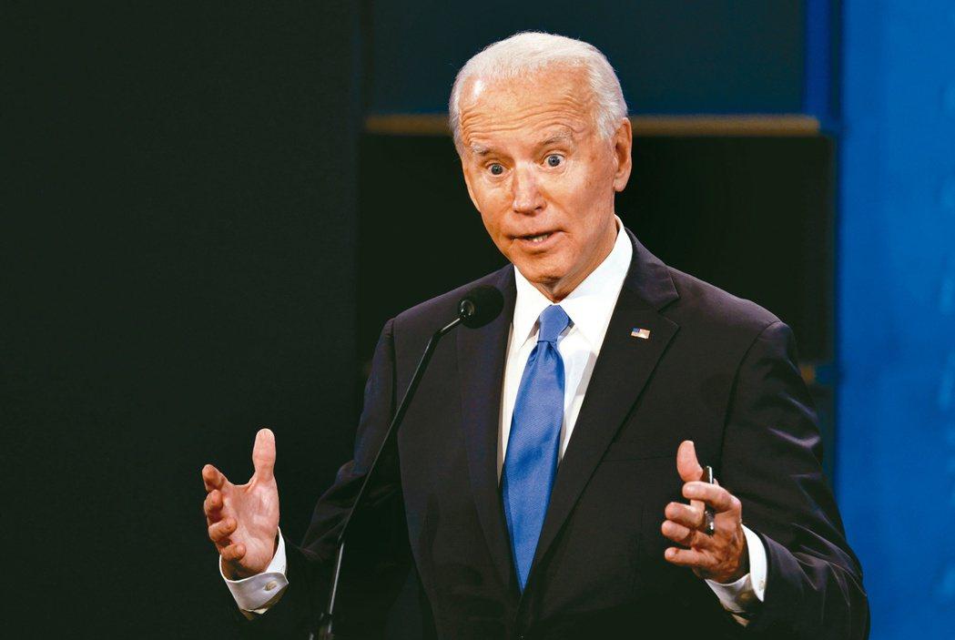美國總統川普與民主黨總統候選人拜登(見圖)參加美總統大選最後一輪辯論會。(路透)