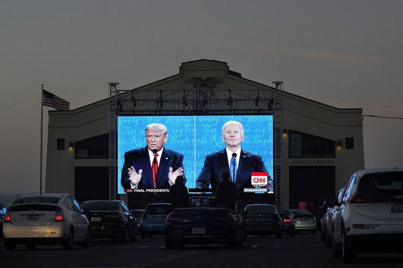 美國第二場也是最末場總統大選辯論會22日舉行。美聯社