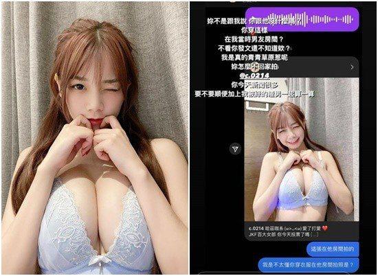 AN控诉青青曾只穿内衣在她男友房间直播。 图/撷自IG限时动态