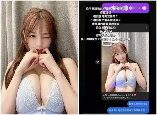 AN控訴青青曾只穿內衣在她男友房間直播。圖/擷自IG限時動態