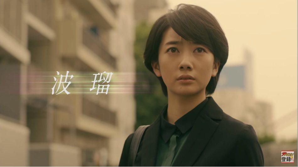波瑠在《BORDER》中演出比嘉ミカ。圖/擷自YouTube