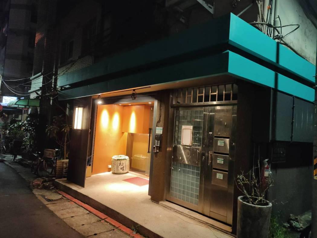 「初晴屋日式料理餐廳」坐落台北市松山區八德路。 昶皓國際/提供