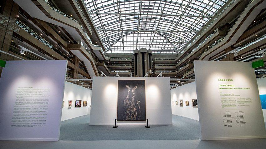 2020 ART TAIPEI台北國際藝術博覽會台灣藏家收藏特展。 畫廊協會/提...