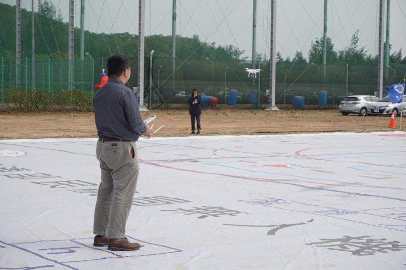 銘傳大學斥資新台幣近200萬元經費,在金門校區興建遙控無人機術科考試訓練場,24日正式啟用,成為首座離島無人機考試訓練場。中央社
