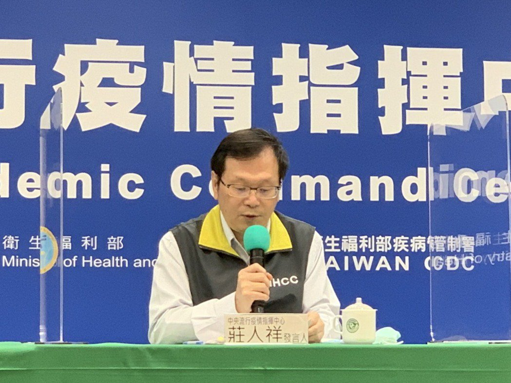 莊人祥表示,針對「台灣-帛琉安全旅行圈」一案,帛琉高層為確保國內醫療及防疫量能,...