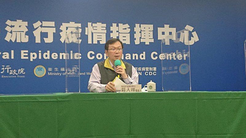 國內又出現新冠肺炎境外移入確診者,莊人祥將開臨時記者會說明。本報資料照片