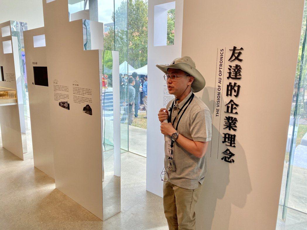 友達台中廠區結合西大墩窯文化館的落成,將成為重要的環境教育基地。記者宋健生/攝影