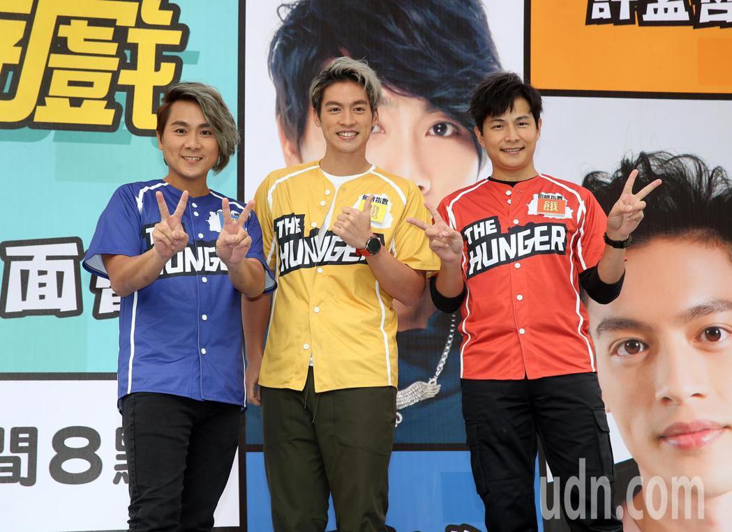 飢餓遊戲開播四週年見面會下午舉行,孫協志(右)、王仁甫(左)、許孟哲(中)出席。...
