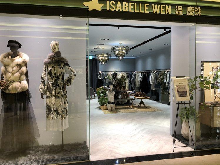溫慶珠在微風信義開設ISABELLE WEN現代藝術時尚舘。記者楊詩涵/攝影