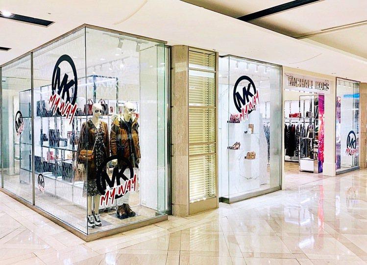 MICHAEL KORS在信義計畫區A9增設全新專門店。圖/MICHAEL KO...