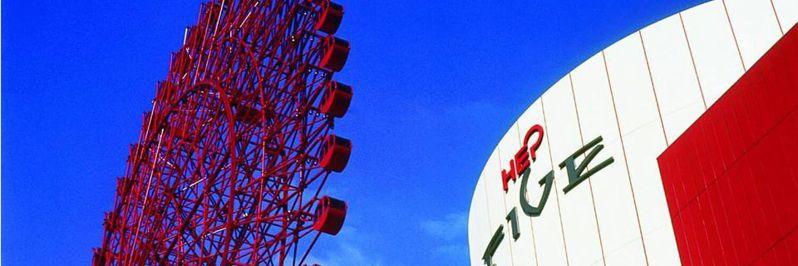 日本大阪梅田站附近購物中心HEP FIVE。(擷取自HEP FIVE臉書)