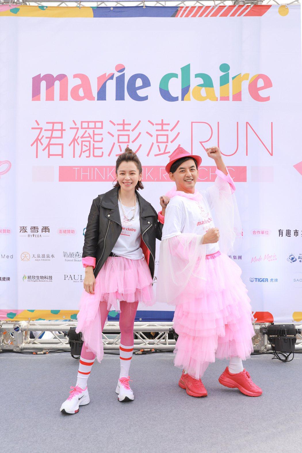 徐若瑄(左)、黃子佼(右)擔任「2020裙襬澎澎RUN 公益時尚路跑」公益大使。