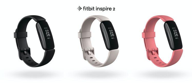 Fitbit Inspire 2運動手環,售價3,298元,共推出黑色、月光白和...