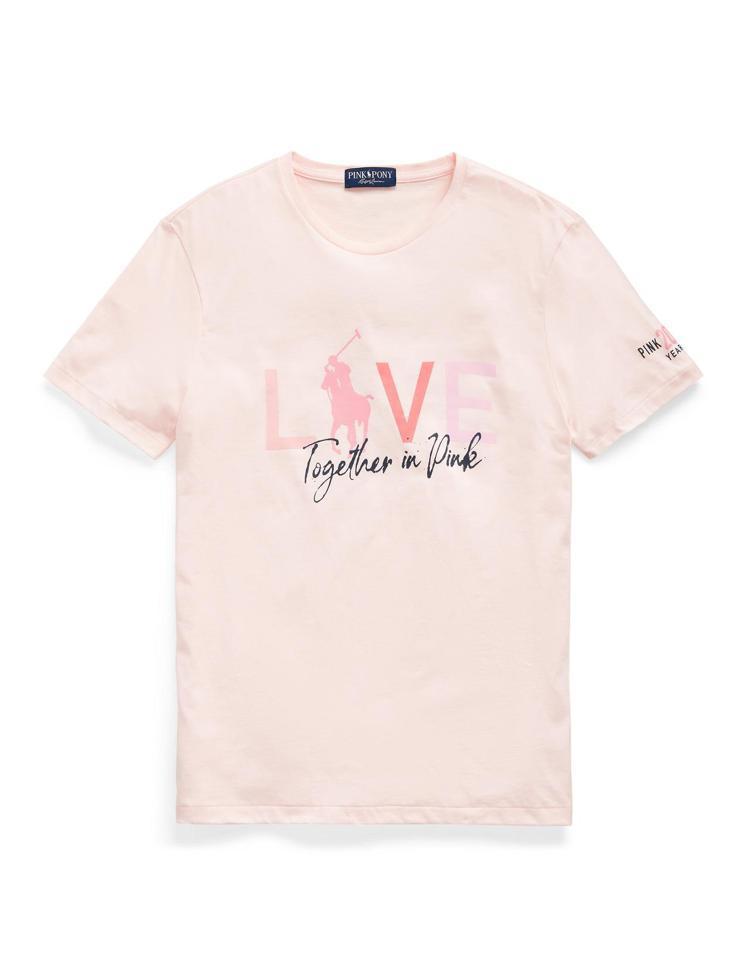 男女同款的粉紅色T恤收益100%捐贈中華民國乳癌病友協會,3,280元。圖/Ra...