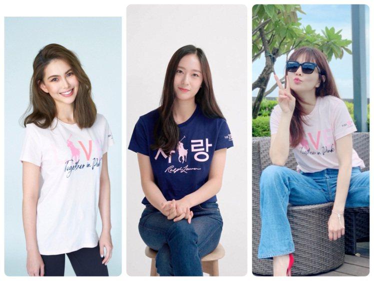 昆凌、Krystal、Ella都穿上Pink Pony系列,支持Pink Pon...