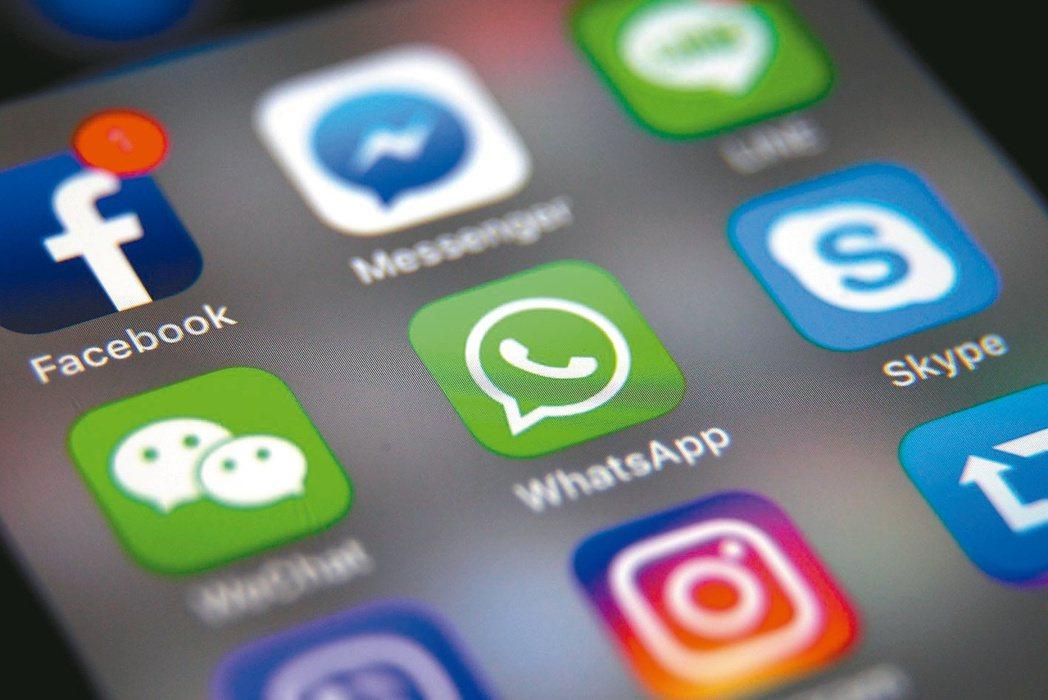 保險業行銷搶進LINE、臉書等社群。(本報系資料庫)
