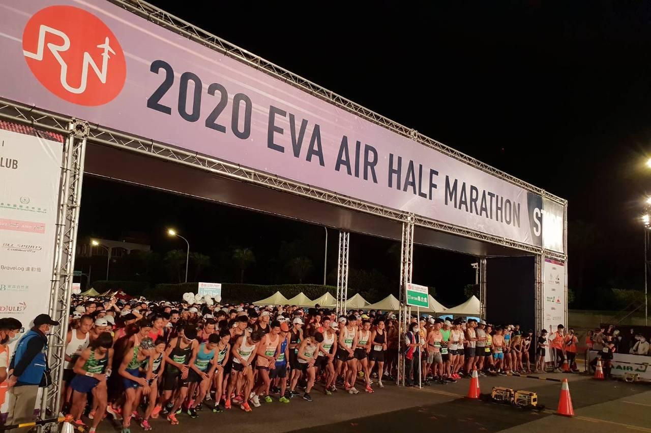 長榮航空半程馬拉松總統府前盛大開砲 明年將升級全馬賽事 | 綜合 | 運動