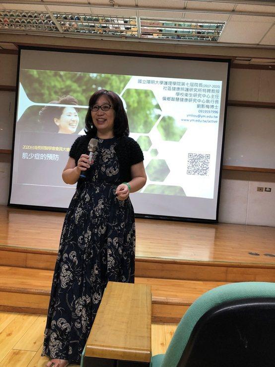 國立陽明大學護理學院院長劉影梅特聘教授。 台灣長照醫學會/提供
