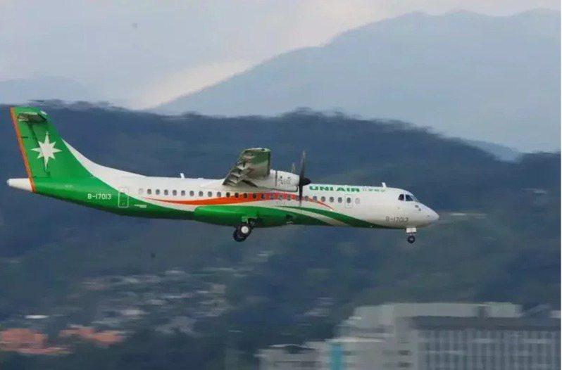 立榮航空飛東沙包機日前受禁入香港飛航情報區影響返航高雄。聯合報系資料照