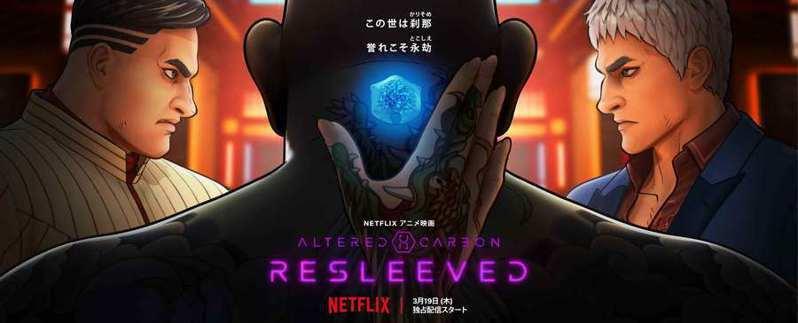 Netflix持續發展平台上的動畫類型。圖為Netflix推出的原創動畫《碳變:義體置換》。(Photo from Netflix)