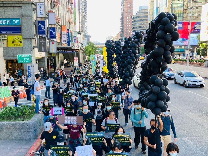 據香港邊城青年估計,有超過3000人響應遊行活動。(香港邊城青年提供)