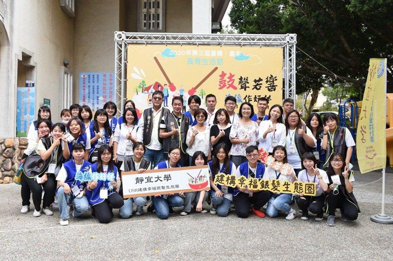 台中海線的「長青生活節」由靜宜大學專業教師社群與校內12個系所、約60位學生,歷經半年的籌劃及觀摩。圖/靜宜大學提供