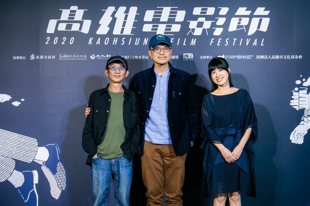 「貓與蒼蠅」演員莊益增、導演曹仕翰、演員潘之敏。圖/高雄電影節提供