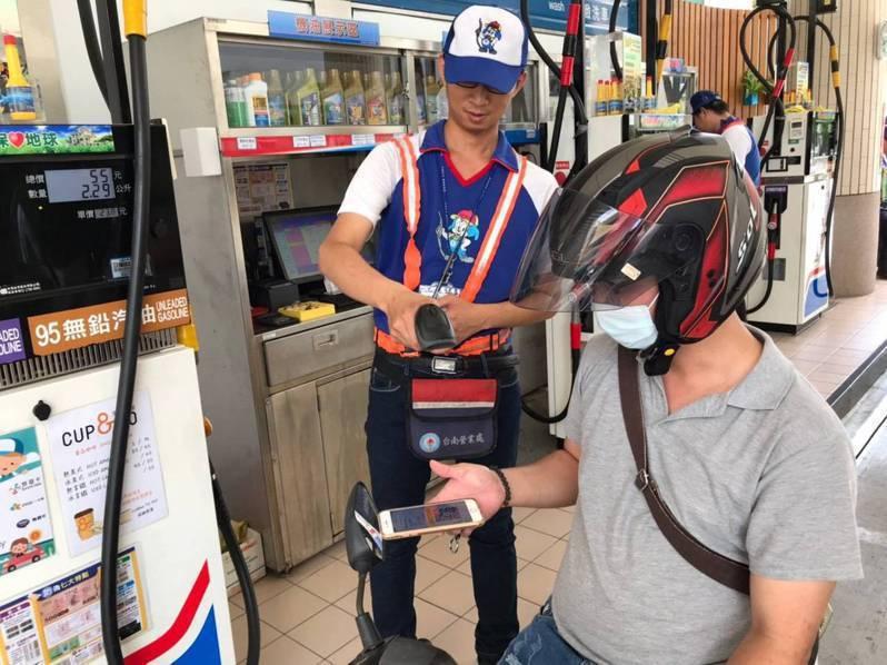 加油站示意圖。 圖/中油提供