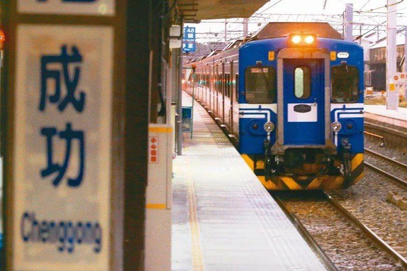 台鐵台中成功站5月19日出現44公分斷軌。 本報資料照片