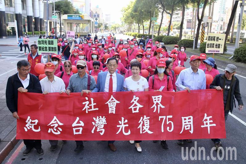勞動黨、統一聯盟黨等多個團體,上午在台北市中山堂光復紀念碑前舉行「社會各界紀念台灣光復75周年活動」,表示台灣光復節是莊嚴歷史,訴求「要放假、要紀念」,出發遊行前往凱道。記者林伯東/攝影
