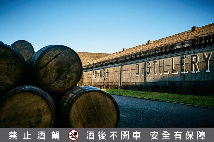 布萊德諾赫酒廠位於蘇格蘭低地。圖/橡木桶提供。提醒您:禁止酒駕 飲酒過量有礙健康...