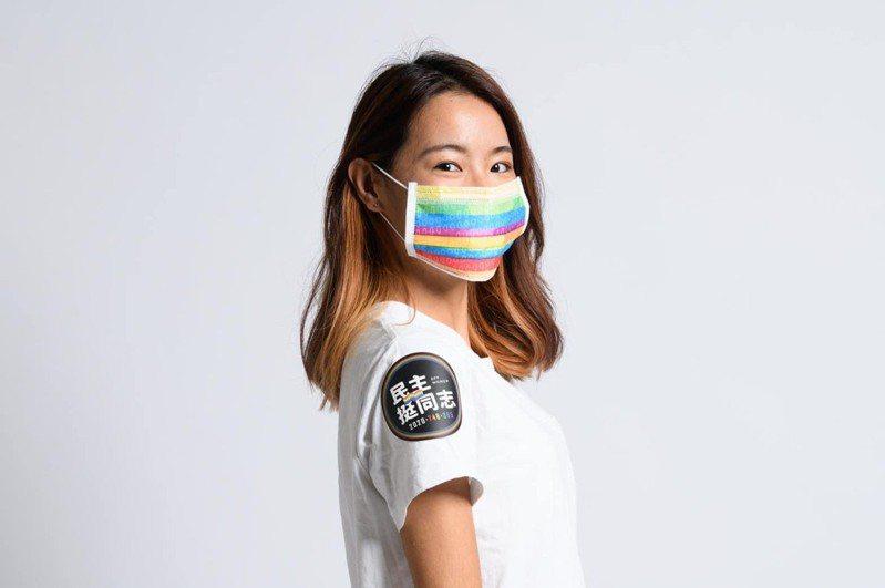 民進黨將率隊參加今年同志遊行。圖/取自蔡英文臉書
