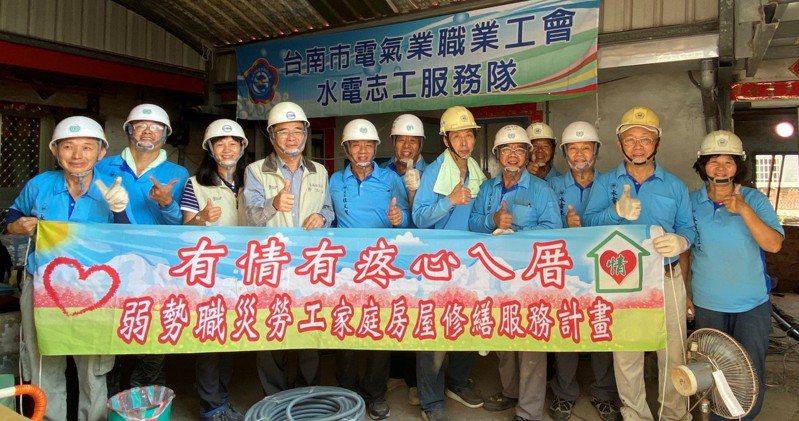 台南市政府勞工局結合各職業工會長期為南市職災、弱勢勞工修屋,改善當事人居處環境。記者謝進盛/翻攝