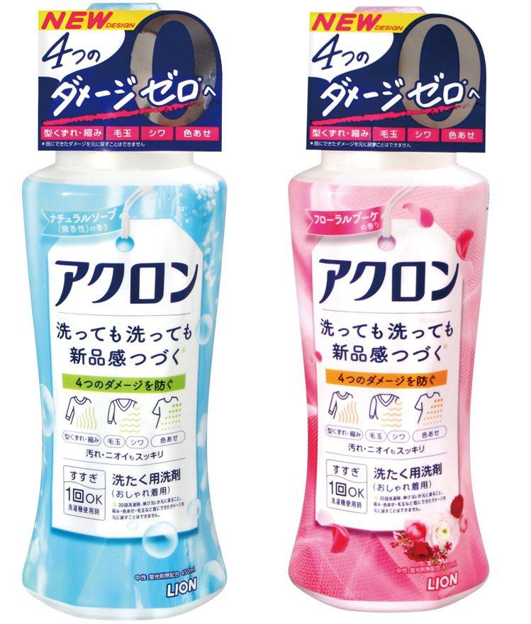 SOGO忠孝館Fresh Mart,日本LION防縮護色洗衣精每瓶原價240元,...