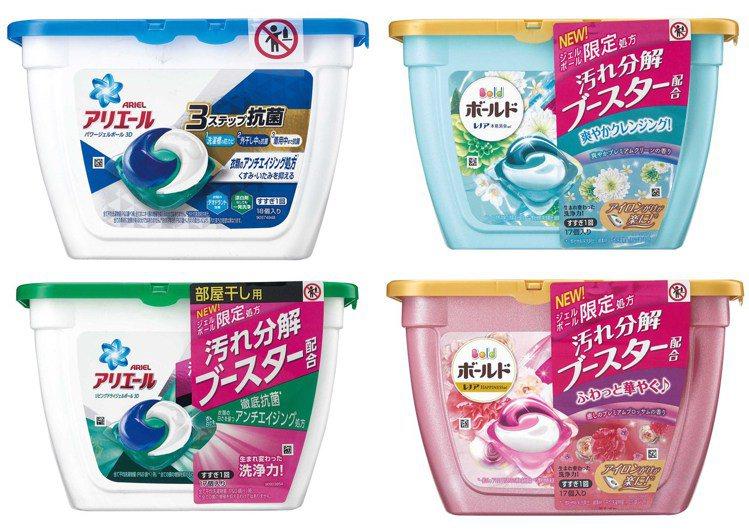 SOGO忠孝館Fresh Mart,日本P&G 3D抗菌除垢潔淨清香洗衣球系列每...