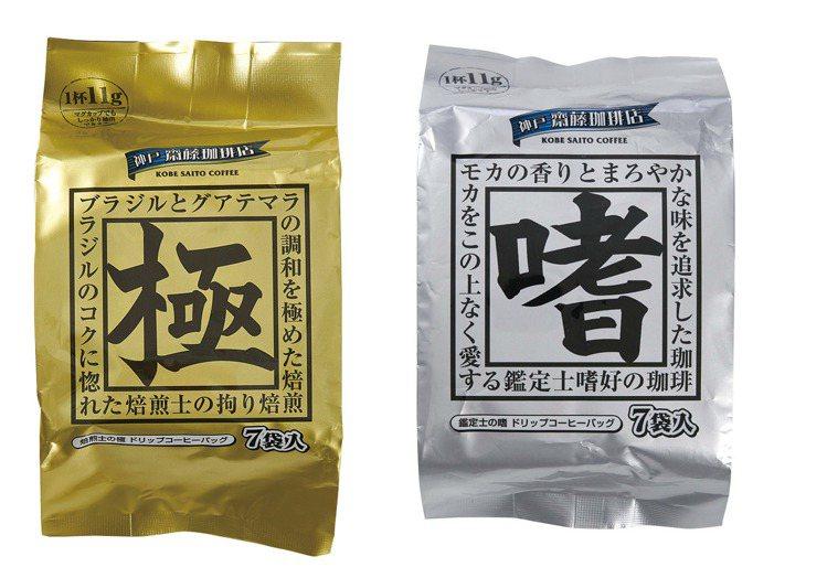 SOGO忠孝館Fresh Mart,神戶極、嗜咖啡每包售價195元,特價買一送一...