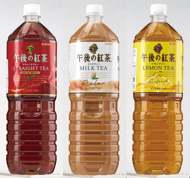 SOGO忠孝館Fresh Mart,麒麟午後紅茶(原味、奶茶、檸檬)1L,每瓶售...