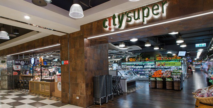 city'super復興店周年慶,高檔進口生鮮備貨增一倍,A5和牛肉品最低5折起...