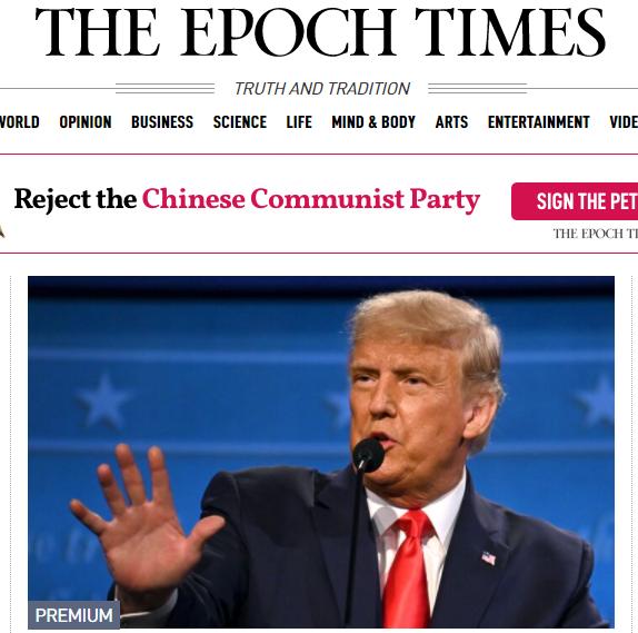 法輪功幕後支持的大紀元新聞網站,靠著挺川普成為極具影響力的右翼網站。圖/截自大紀元新聞網