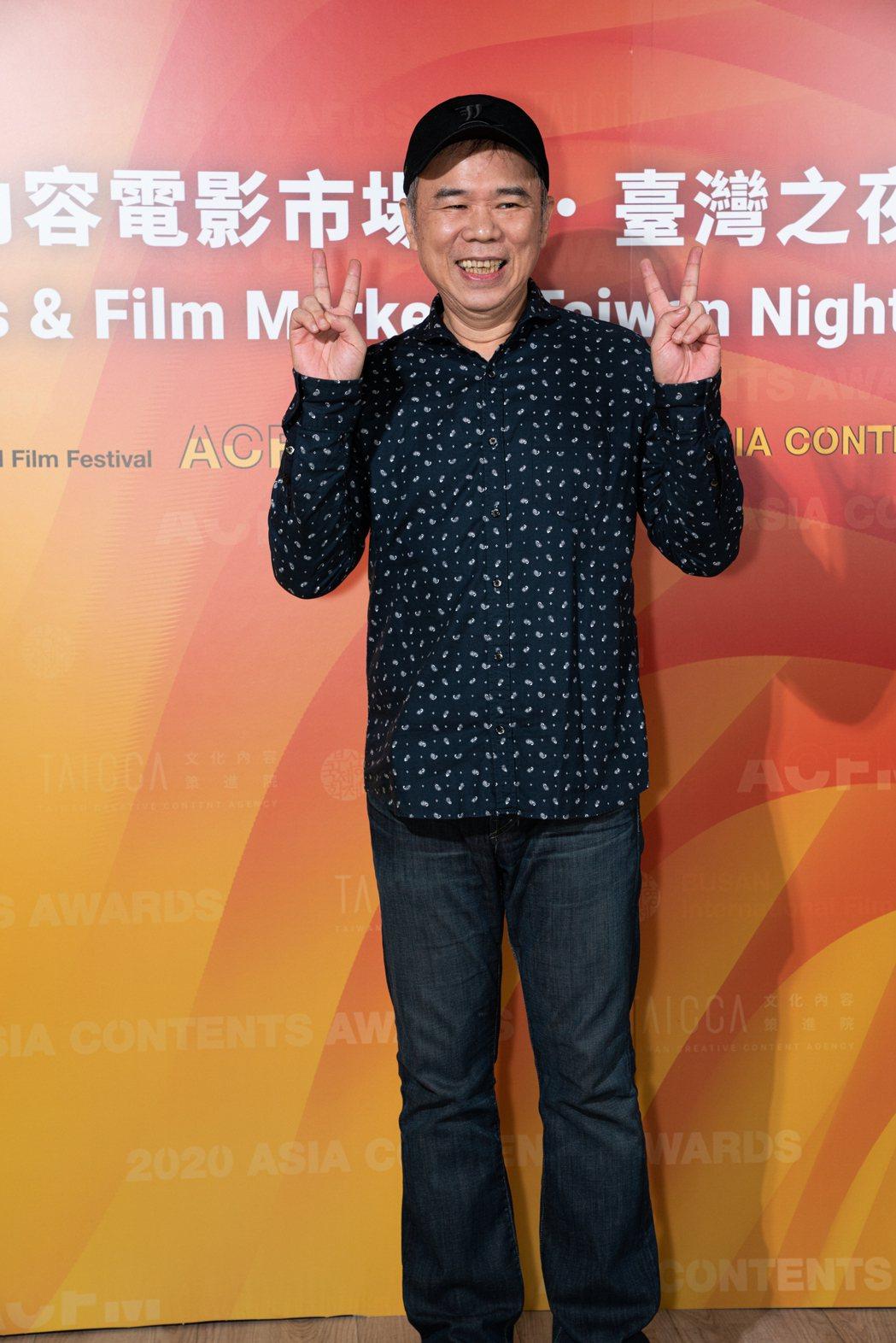 「消失的情人節」導演陳玉勳出席釜山影展台灣之夜。圖/文策院提供