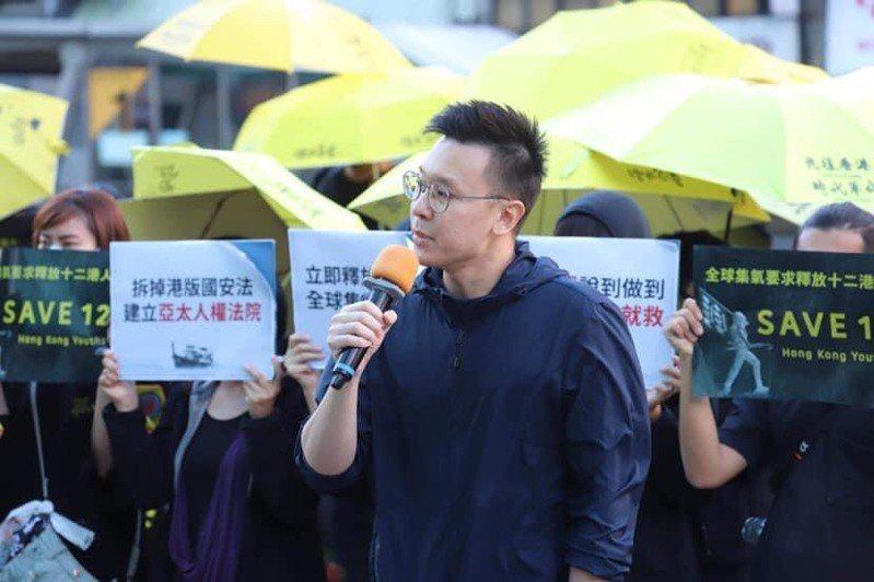 民進黨副秘書長林飛帆參加挺港遊行。圖/取自林飛帆臉書