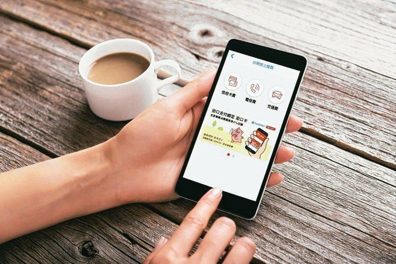 台新銀行攜手合作夥伴有新光三越、台灣大車隊、遠傳、晶華、雄獅等企業,消費場景涵蓋零售、網購、百貨、交通、電信、餐飲、旅遊形成金融生態圈的商業模式。台新銀行/提供