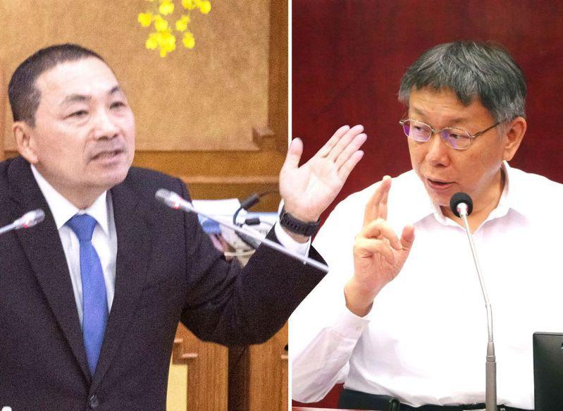 2024之爭,侯友宜(左)與柯文哲是否將提前開打?圖/聯合報系資料照片
